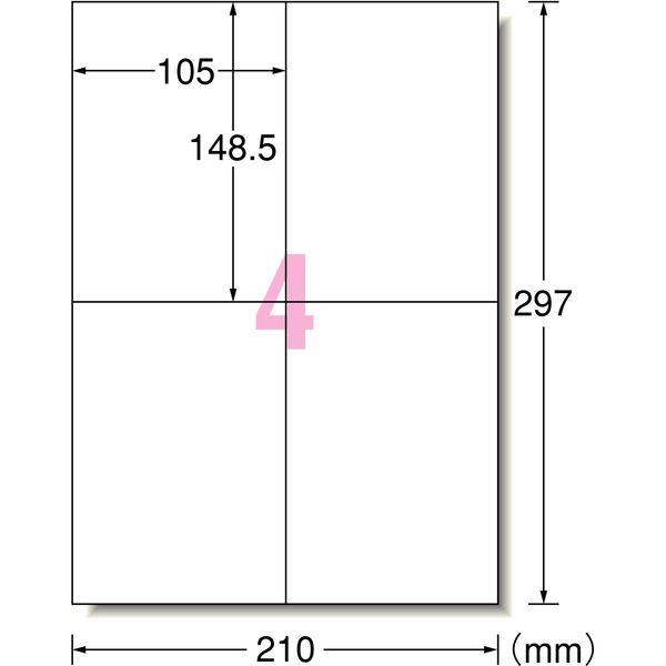 エーワン ラベルシール ハイグレード パッケージ・宛名ラベル プリンタ兼用 マット紙 白 A4 4面 1袋(100シート入) 76204(取寄品)