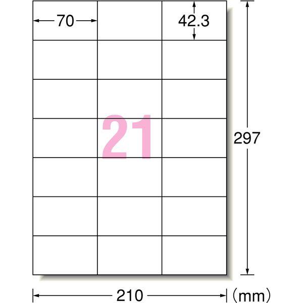 エーワン ラベルシール ハイグレード パッケージ・宛名ラベル プリンタ兼用 マット紙 白 A4 21面 1袋(100シート入) 76421