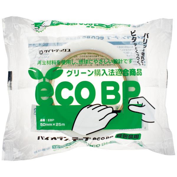 パイオランクロステープecoBP 30巻