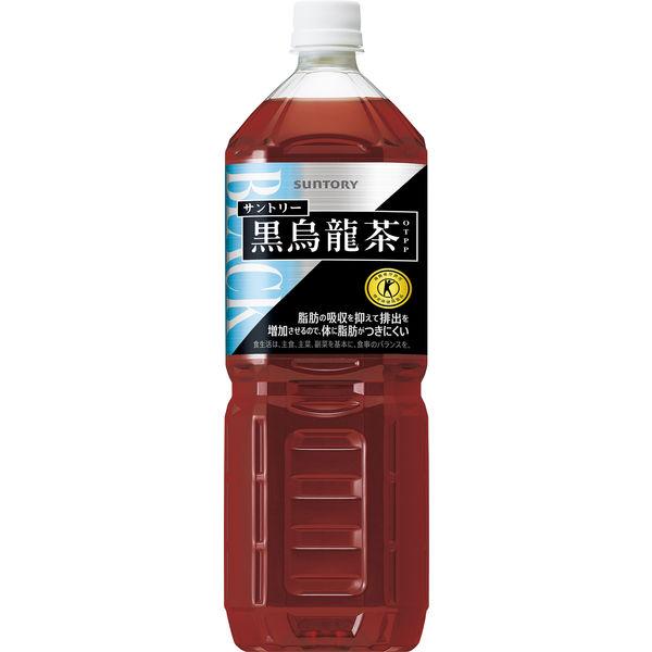 【トクホ】黒烏龍茶 1.5L 8本