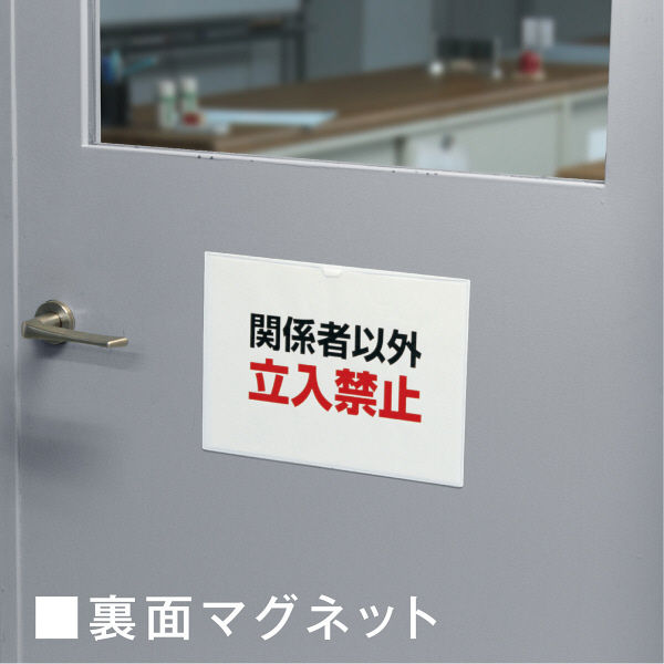 ソニック マグネット付カードケース(ソフトタイプ) A4 1箱(10枚入)