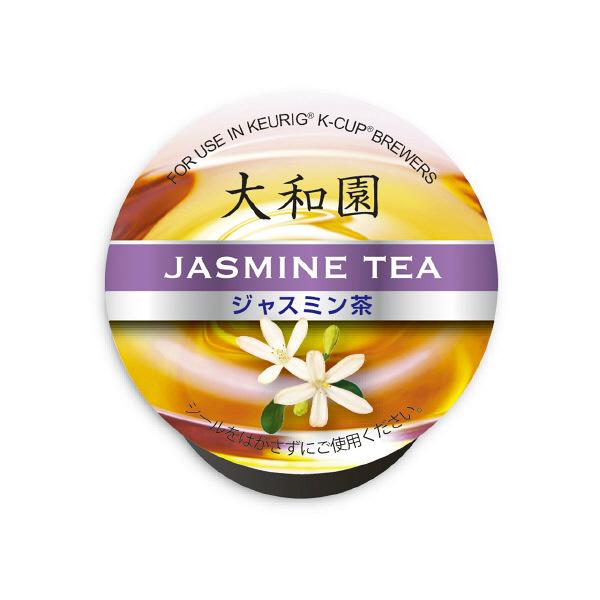 大和園 Kカップ ジャスミン茶