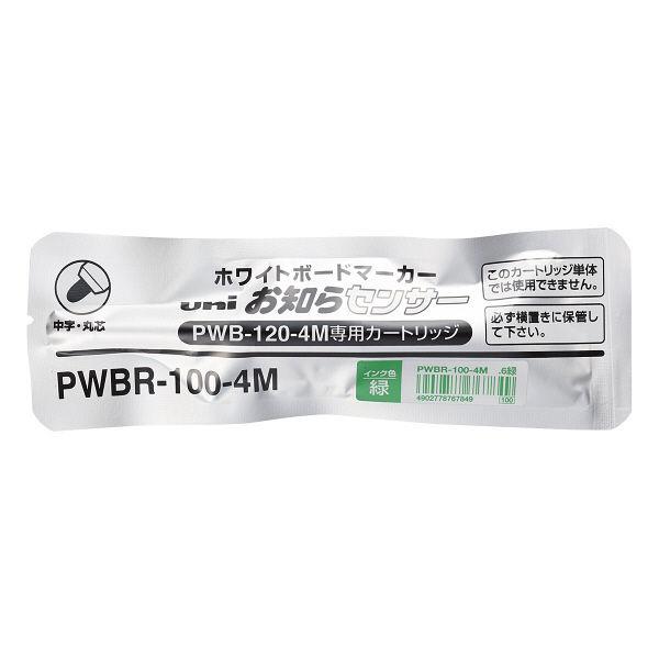 三菱鉛筆(uni) ホワイトボードマーカー お知らセンサーカートリッジ 中字丸芯 緑 PWBR1004M