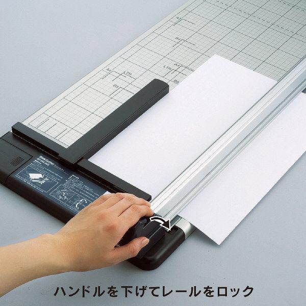 ディスクカッターDC-250A2サイズ