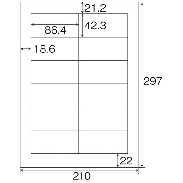 日立マクセル 全天候型ラベル 白 12面 1袋(10シート入) CL70382-10A