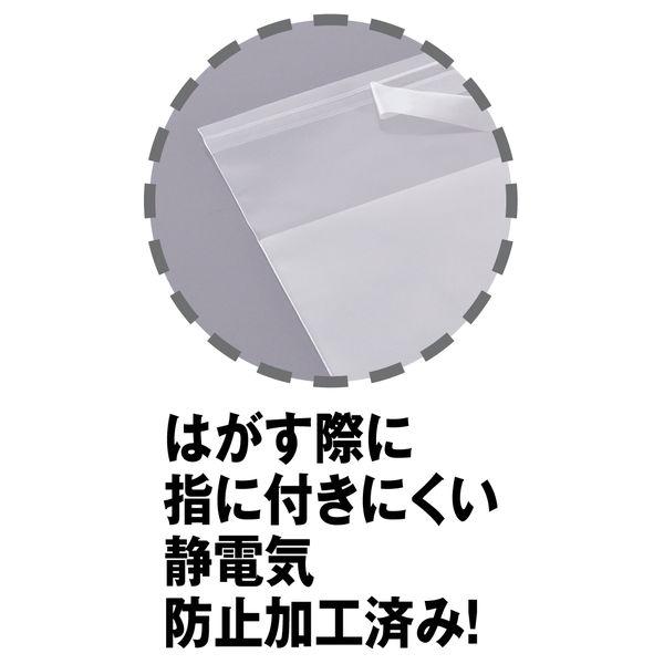 シール付OPP袋 小物用L 100枚
