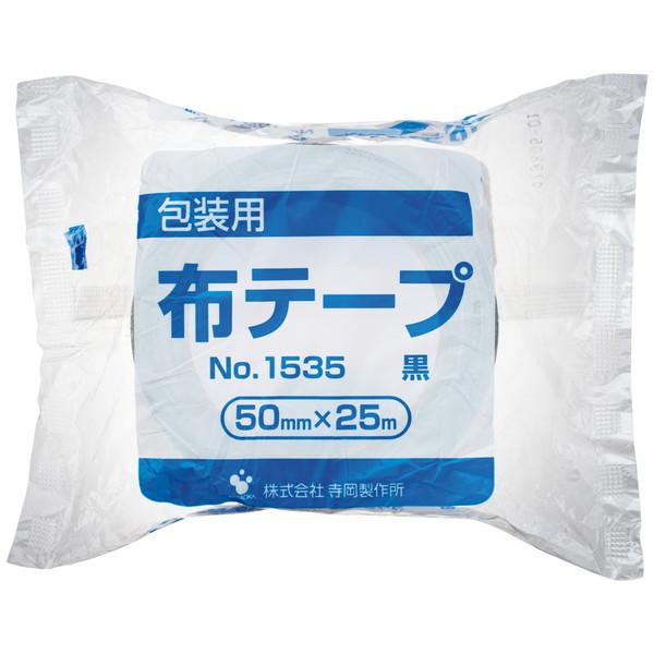 カラー布テープ No.1535 0.20mm厚 50mm×25m巻 黒 1箱(30巻入) 寺岡製作所