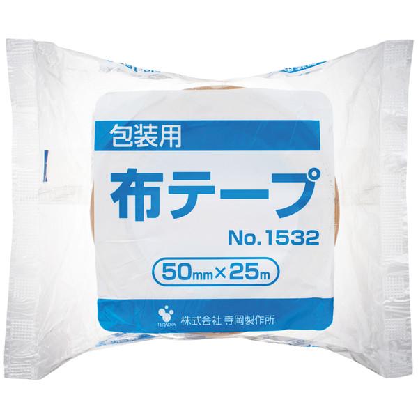 包装用布テープ 0.2mm厚 50mm×25m巻 クリーム 1532 1セット(5巻) 寺岡製作所