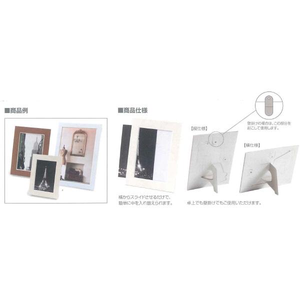 アートプリントジャパン イージースタンド 2L 紙マット ホワイト 1000029964