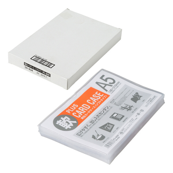 プラス 再生カードケース(ソフトタイプ) A5 152×215mm 34434