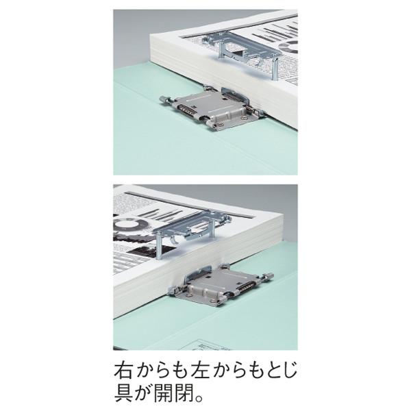 コクヨ チューブファイル A4タテ グリーン とじ厚80mm フ-T1680G 1箱(10冊入)