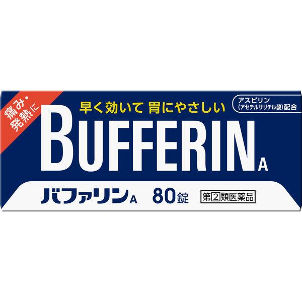 バファリンA 80錠