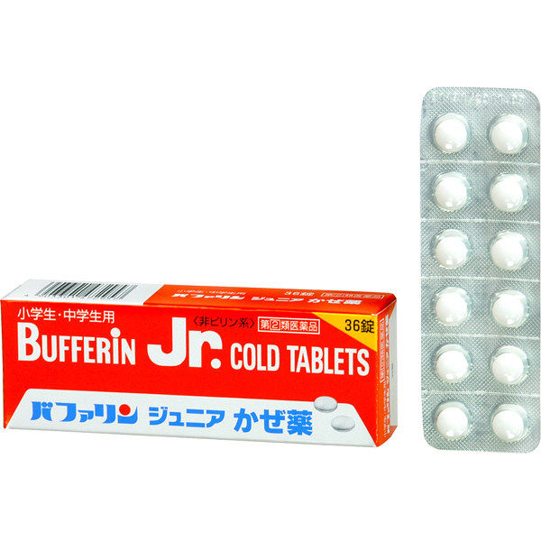 バファリンジュニアかぜ薬 36錠
