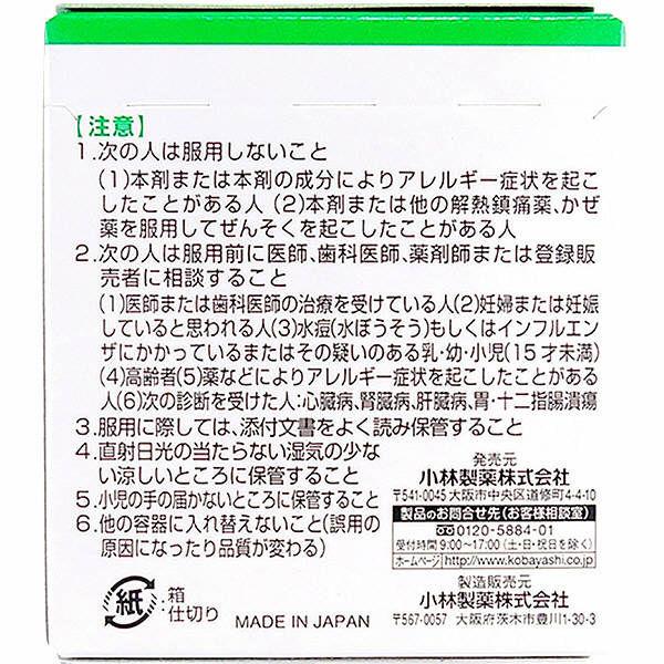 ハッキリエースa 15包