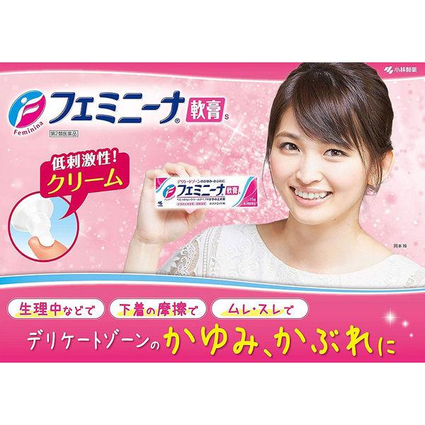 フェミニーナ軟膏S 15g
