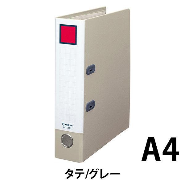キングジム レバーリングファイルGXシリーズ Dタイプ A4タテ 背幅73mm グレー 3775GXクレ 1セット(3冊:1冊×3)