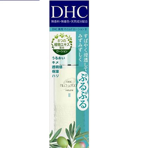DHC 薬用マイルドローションSS