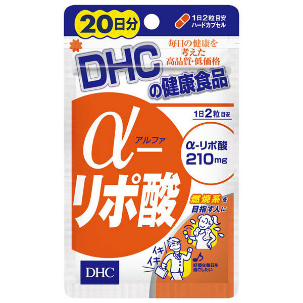 DHC αリポ酸 20日分 40粒