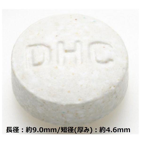 DHC マルチミネラル 20日分 袋60粒