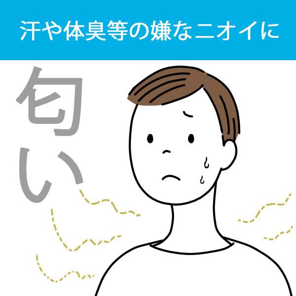 薬用柿渋エキスボディソープ 詰替1.2L