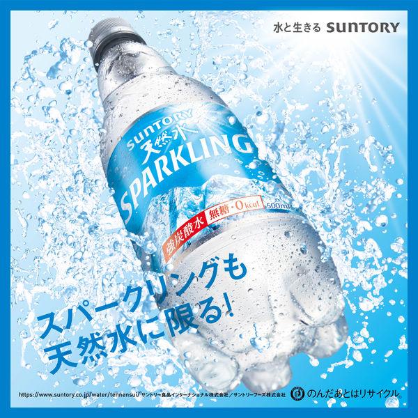 天然水 スパークリング 500ml 6本