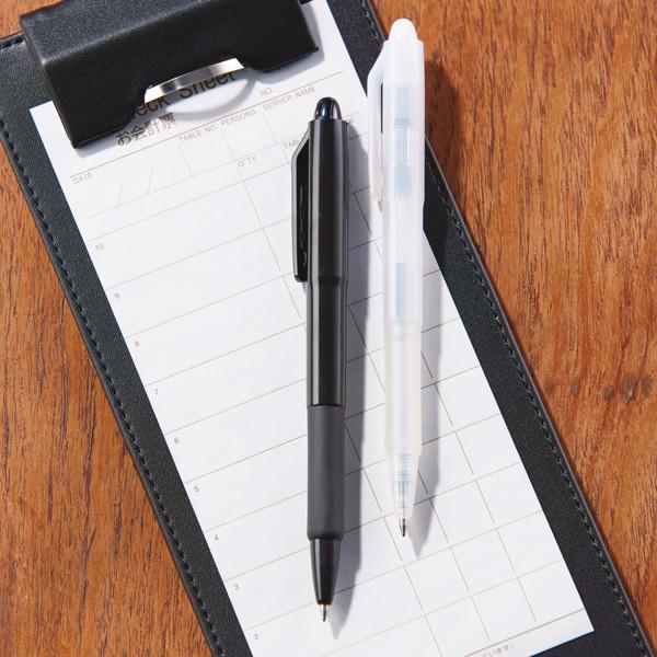 油性ボールペン ジムノック 0.7mm 白軸 黒インク 50本 ゼブラ