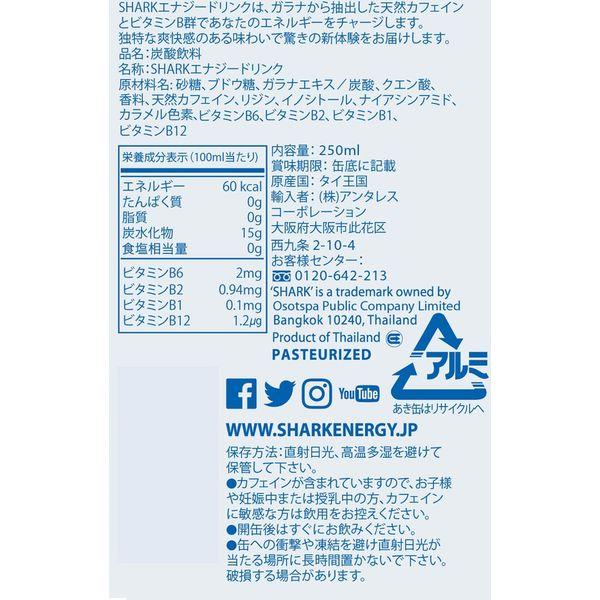 SHARK エナジードリンク 6缶