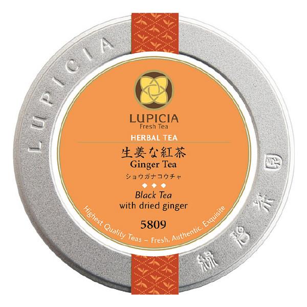 生姜な紅茶 50g缶