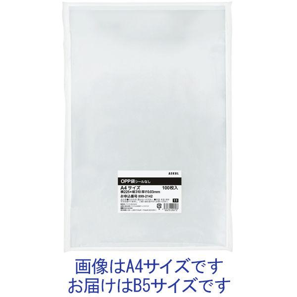 OPP袋 B5 1000枚