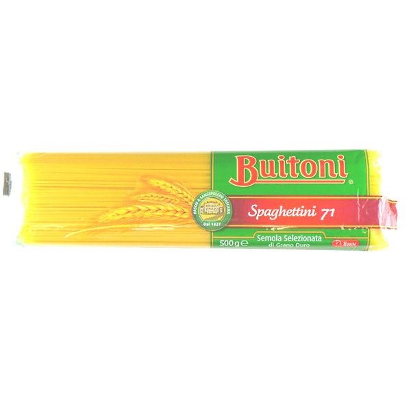 ブイトーニ No.71スパゲティーニ