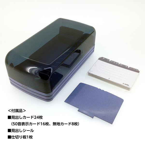 カール事務器 名刺ホルダー 600名用 ブルー NO.860E 1セット(5個入)
