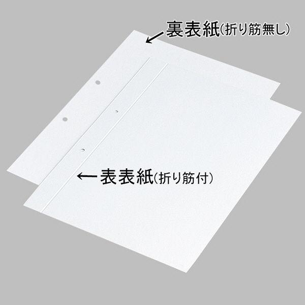 今村紙工 板目表紙 A4穴開きタイプ 306×217mm イタ-A4 1セット(60組120枚)