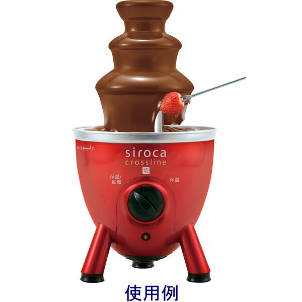 チョコレートファウンテン SCT-133