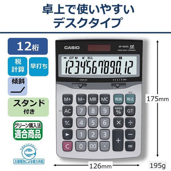 4f1bc06d3e アスクル】カシオ計算機 エコ&グリーン大型卓上電卓 DF-120VG-N 通販 ...