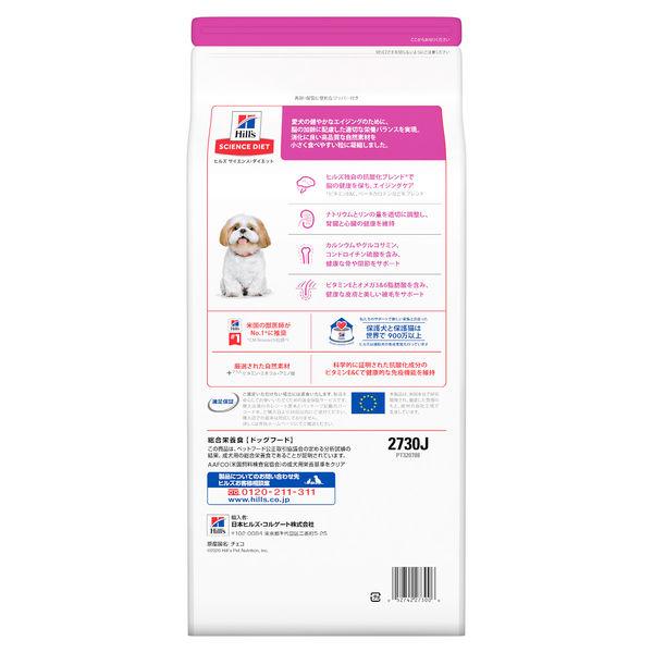 サイエンスD 小型犬シニア+ 1.5kg