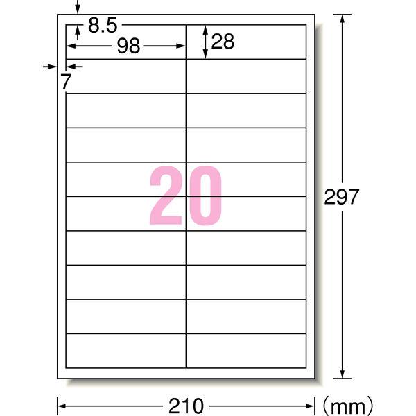 エーワン 屋外でも使えるラベルシール 備品ラベル レーザープリンタ つや消しフィルム 白 A4 20面 1袋(5シート入) 31067
