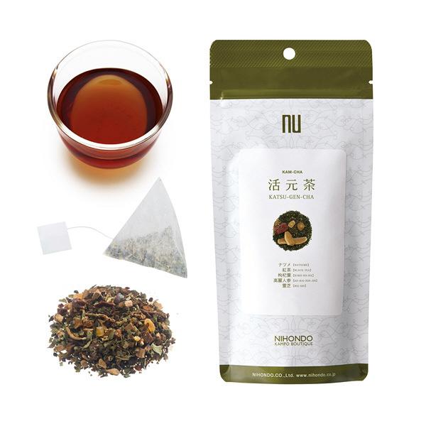 薬日本堂 活元茶(健康茶 漢茶) 12個