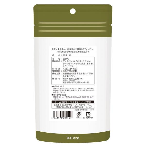 薬日本堂 漢茶 楽 6個