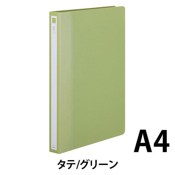 リングファイル A4縦 背幅27mm 緑