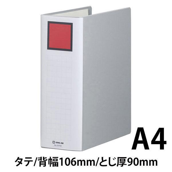 キングファイル スーパードッチ 脱着イージー A4タテ とじ厚90mm グレー 10冊 キングジム 両開きパイプファイル 2479Aクレ