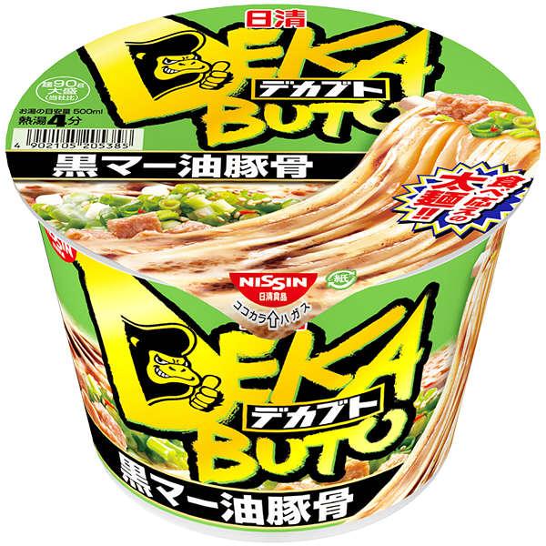 日清デカブト 黒マー油豚骨 3食