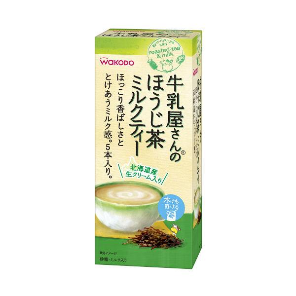 牛乳屋さんのほうじ茶ミルクティー20本