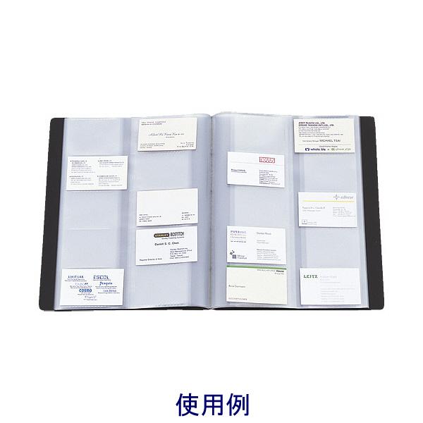 リヒトラブ カードホルダーSEIHON A4S 26mm 黒 A4105-24 (直送品)