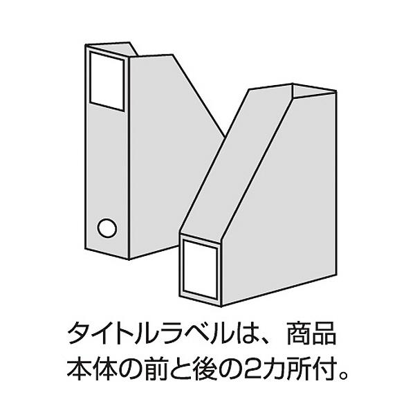 セキセイ アドワンボックスF 2650-51 オレンジ AD-2650-51 (直送品)