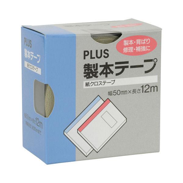 プラス 紙クロステープ 50mm×12m 濃灰 AT-050JC DGY (直送品)
