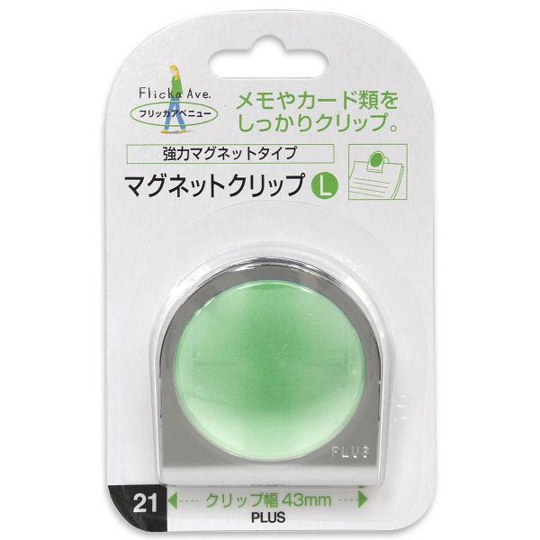 プラス マグネットクリップ CP-FL060 グリーン CP-FL060GR (直送品)