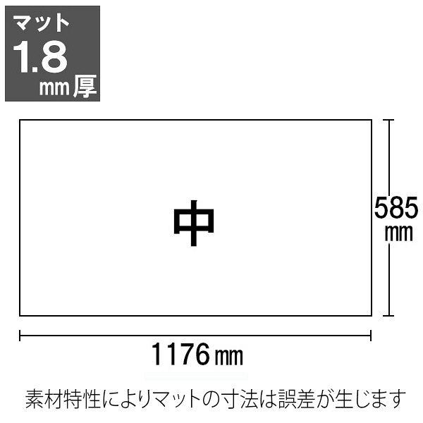 プラス デスクマット クリアータイプ(1176×585mm) 厚さ1.8mm 下敷きなし DMー127CX(直送品)