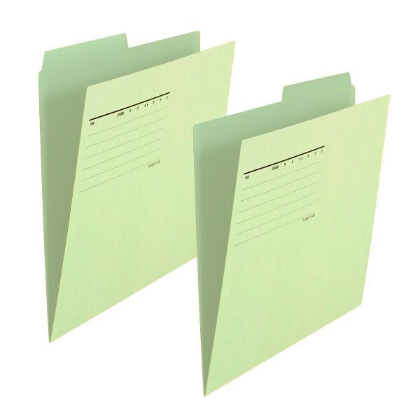 プラス カットフォルダー 2山 A4 緑 FL-062IF GR 1パック(10枚入) (直送品)