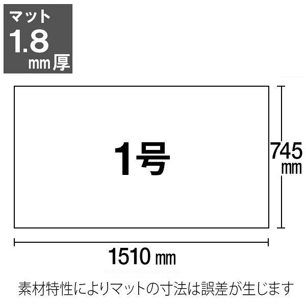 プラス デスクマット クリアータイプ 1号(1510×745mm) 厚さ 下敷き付(直送品)
