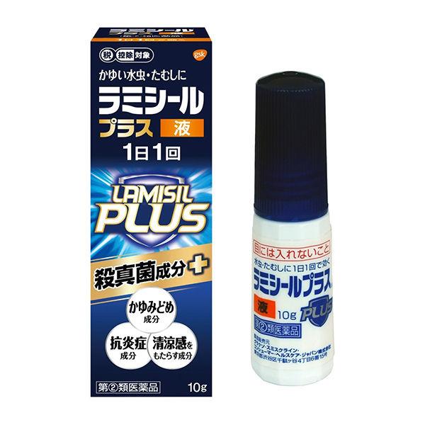 ラミシールプラス 液 10g